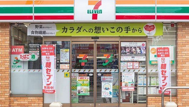7-Eleven Japan in switch to R448A