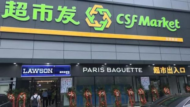 China's second transcritical CO2 store opens in Beijing