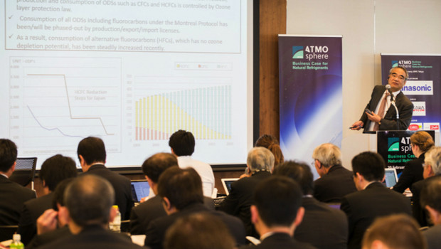 Japan confident of achieving HFC phase-down targets