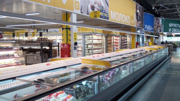 METRO opens its first CO2 transcritical store in Russia